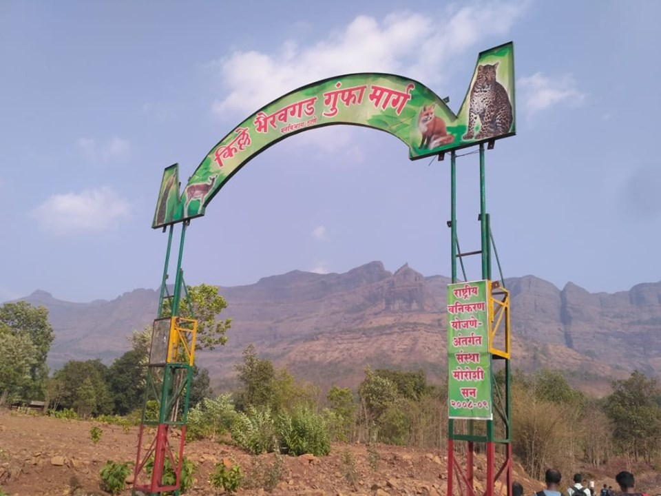 Bhairavgad Fort Entrance